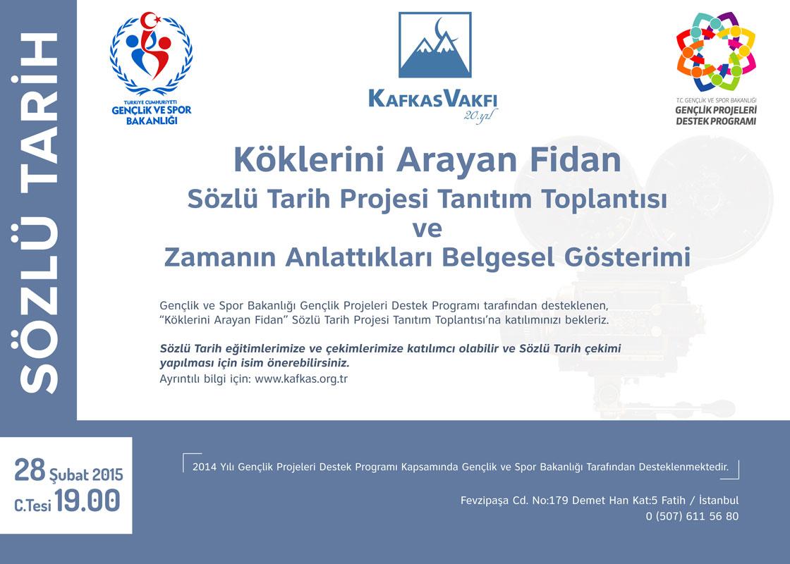 123-nolu-proje-afiş