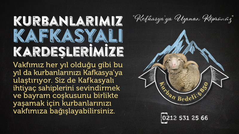 kurban2_800x450_2