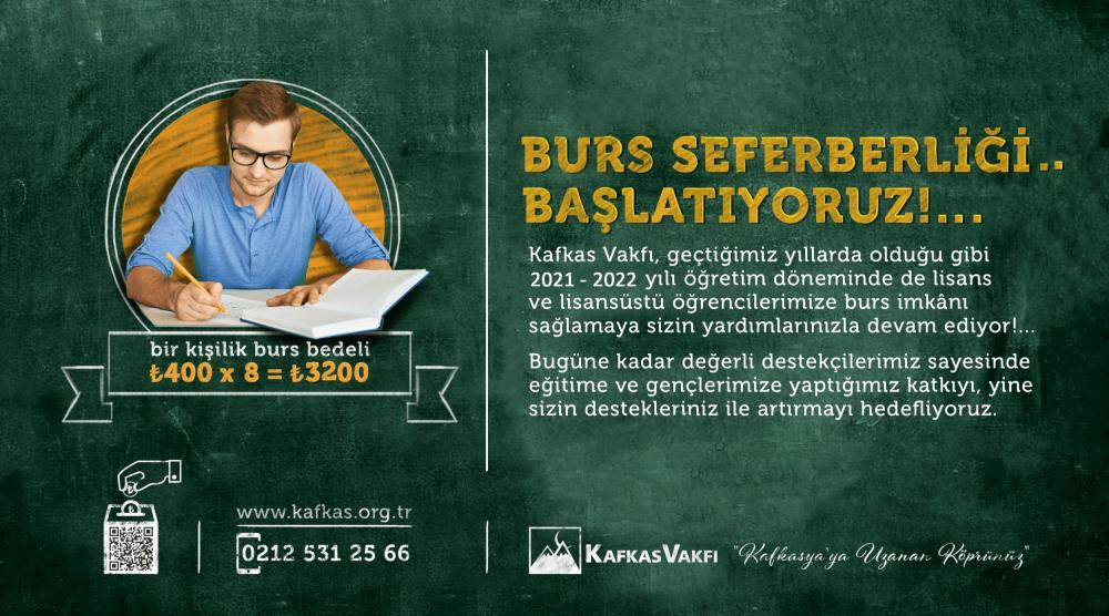 burs1-1